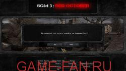 Название: Sigerous mod 3.0 Красный Октябрь