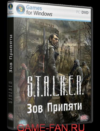 S.T.A.L.K.E.R.: Зов Припяти [v1.6.02] (2009/PC/Русский) | Лицензия