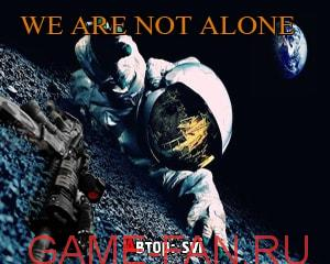 we_are_not_alone_301-min