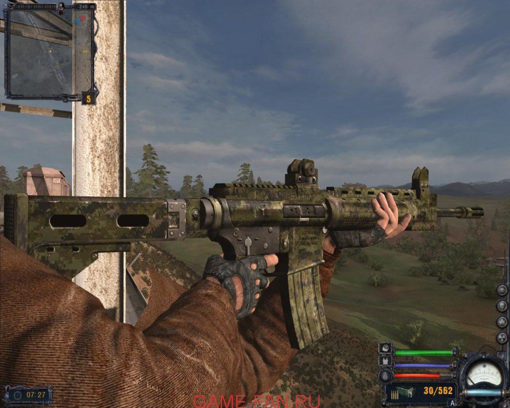 stalker-zov-pripyati-oruzhejnyj-mod-1