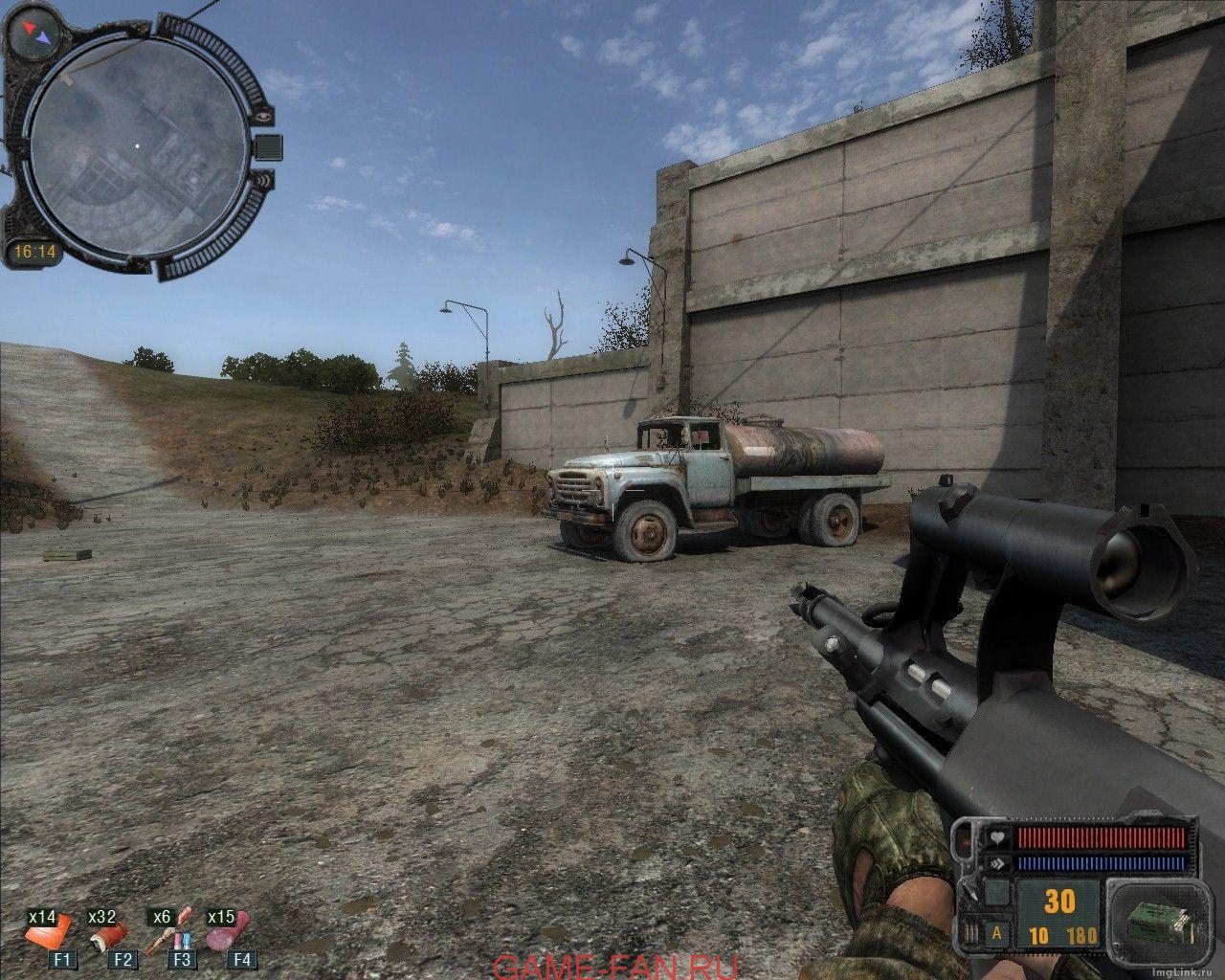 Сталкер с оружейным модом скачать торрент