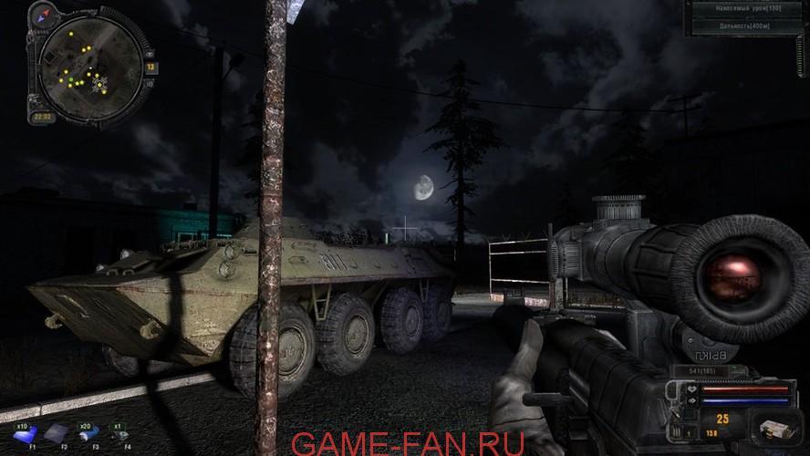 stalker-zov-pripyati-oruzhejnyj-mod-223