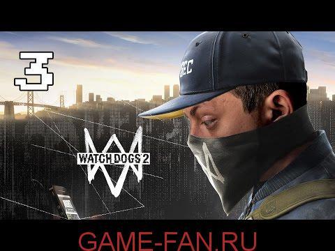Скачать Watch Dogs 3 дата выхода и системные требования. Если хотите смотреть прохождение Watch Dogs 3 переходите, вы будете приятно удивлены. Гемплей игры Watch Dogs 3: Кадры из игры Вотч догс 3: