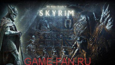 А теперь о старой доброй классике Skyrim. Многие проходили эту игру неоднократно. Ведь в игре реализовано просто невообразимое количество квестов, в которых даже можно запутаться вовремя прохождение Skyrim.