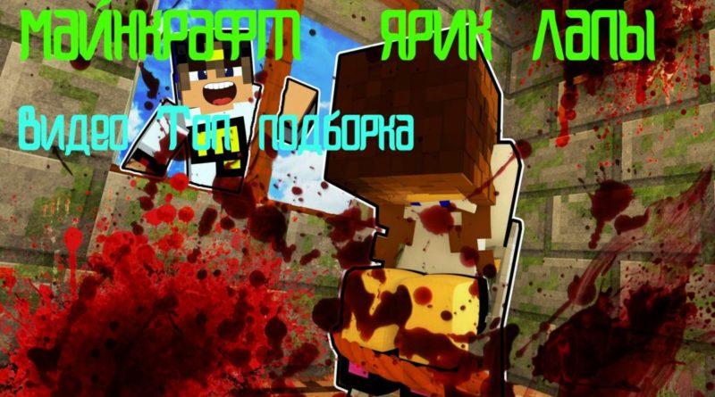 Сломанные цветы фильм 2005 смотреть онлайн в хорошем качестве