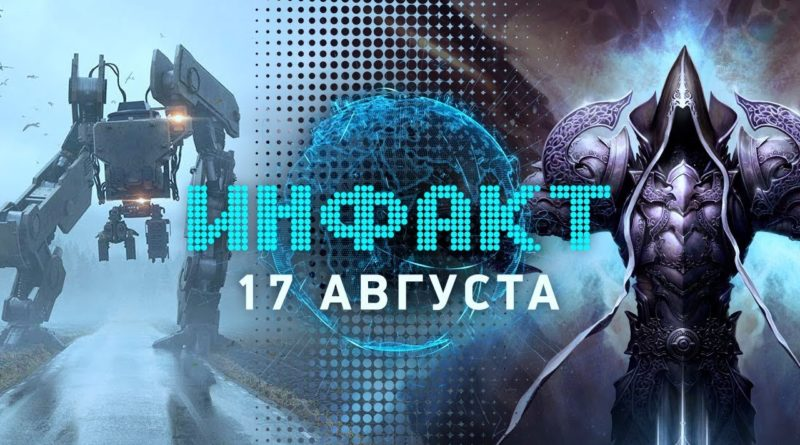 Симулятор бомжа, геймплей Generation Zero, Diablo III для Switch, Sniper: Ghost Warrior Contracts…