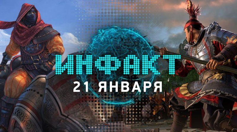 Коллекционка Dark Souls Trilogy, игры в России дорожают, FIFA 19 круче Red Dead Redemption 2…