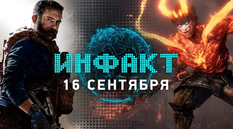 Бета-тест Nioh 2, «ГВИНТ» для iOS, PS4 без CoD: Modern Warfare, A Plague Tale: Innocence, Hot Lava…
