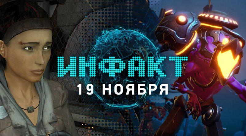 Half-Life: Alyx, Path of Exile 2 и Diablo IV, геймплей Project Resistance, Чернобыль в Spintires…