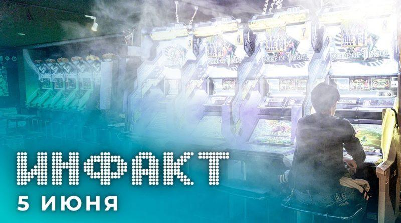 «Туманный гейминг» Японии, инди-игры от Konami, переносы игровых презентаций из-за бунтов в США…