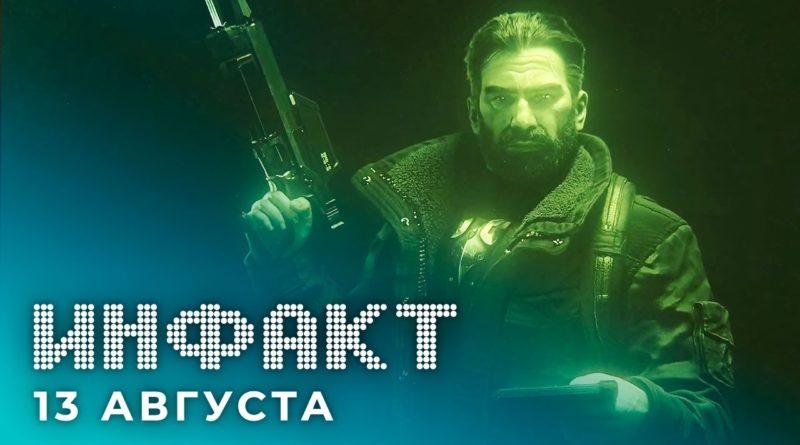 Кроссовер Splinter Cell и R6 Siege, музыка Мика Гордона в Atomic Heart, релиз Risk of Rain 2…