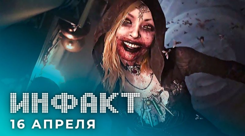 Презентация RE Village, критика ремастера Diablo 2, Days Gone на ПК, бесплатная Deponia…